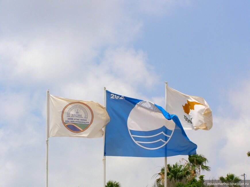 """Этот пляж мы считаем самым  красивым, чистым, спокойным и удобным в Айя-Напе. У него множество положительных черт: здесь есть парковка,  вода прозрачная, он был награжден """"Голубым флагом"""", песок мелкий и чистый, пологий вход в воду без камней и ракушек."""