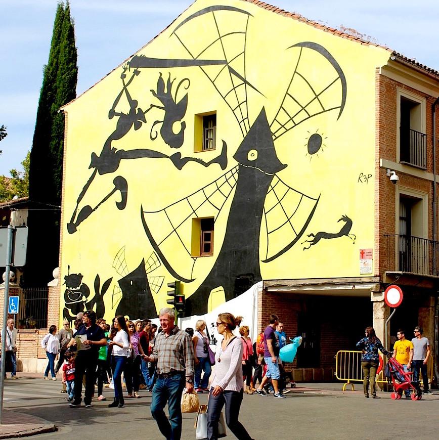 Улица в Алкала де Энарес, городе Сервантеса