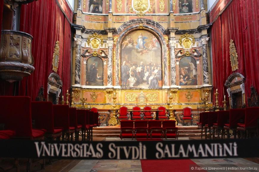 Старейший университет Испании в Саламанке