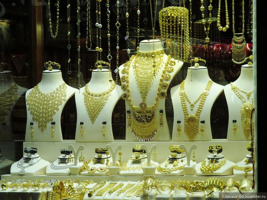 Обалденные витрины золотых украшений. Здесь не очень любят торговаться.
