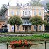 Дом музей композитора Франца Легара