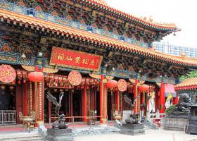 Гонконг. Храм Вонг Тай Син