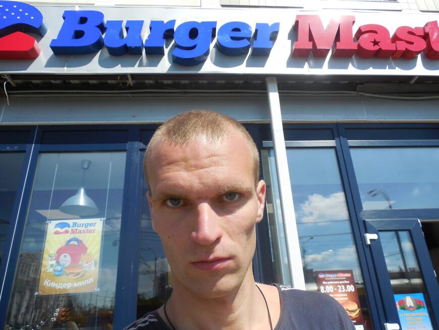 Ресторан быстрого питания «Burger Master» (типа McDonalds'а)