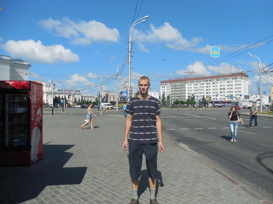 Привокзальная площадь, Железнодорожный вокзал и отель «Гомель»