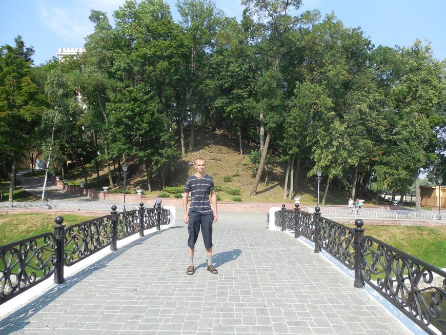 Парк Гомельского дворцово-паркового ансамбля (Гомельский парк имени Луначарского): мост через Лебяжий пруд