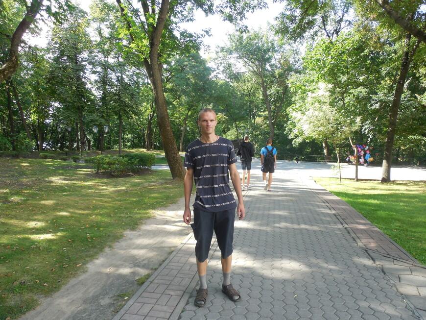 Парк Гомельского дворцово-паркового ансамбля (Гомельский парк имени Луначарского)