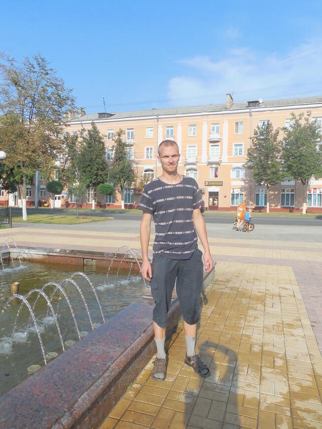 Улица Ильича: фонтан
