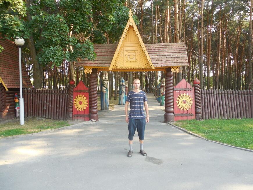 Фестивальный парк - главный вход