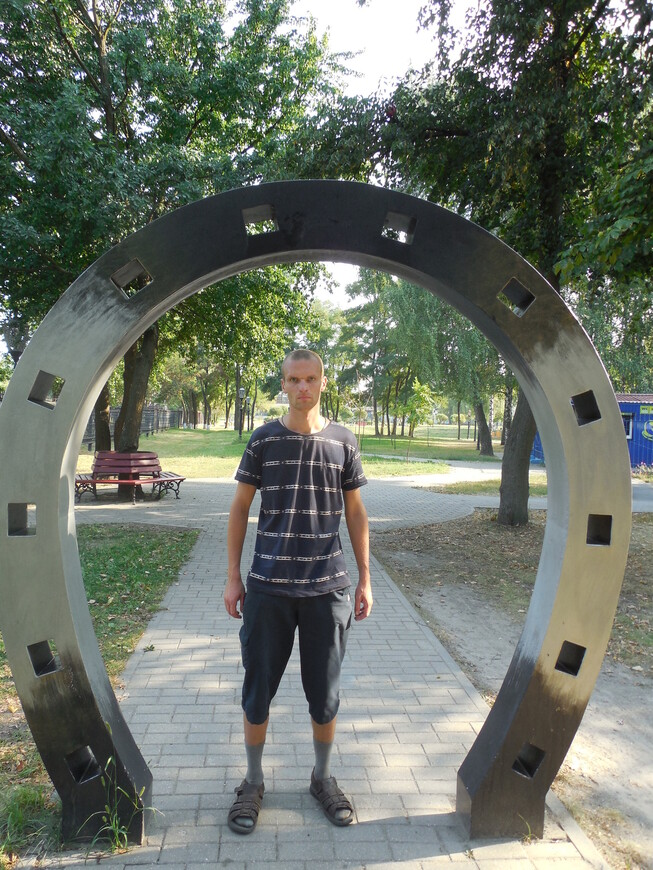 Фестивальный парк - подкова