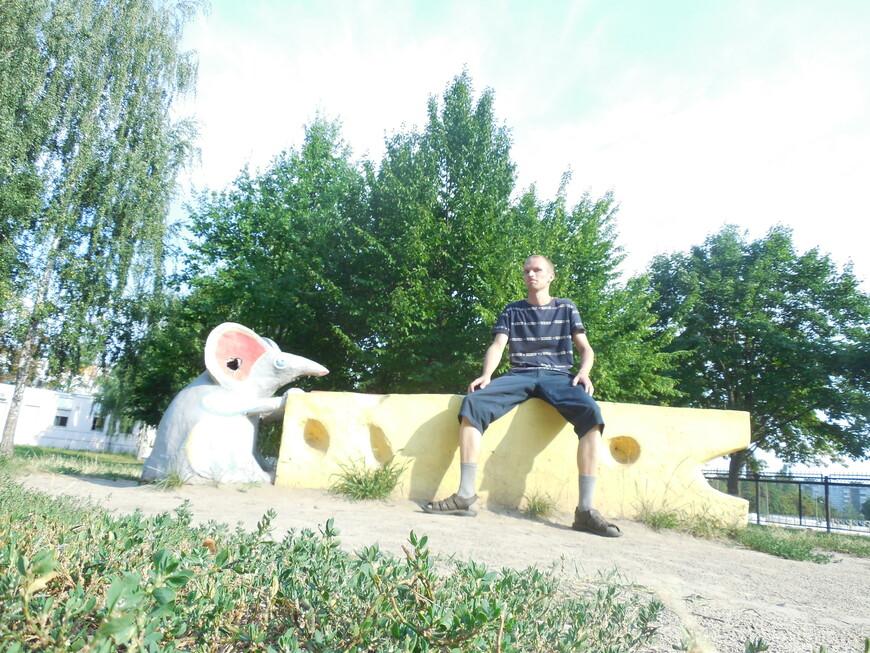Фестивальный парк - мышь с сыром