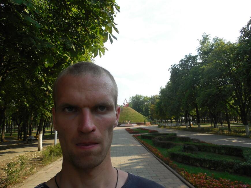 Фестивальный парк и курган Славы