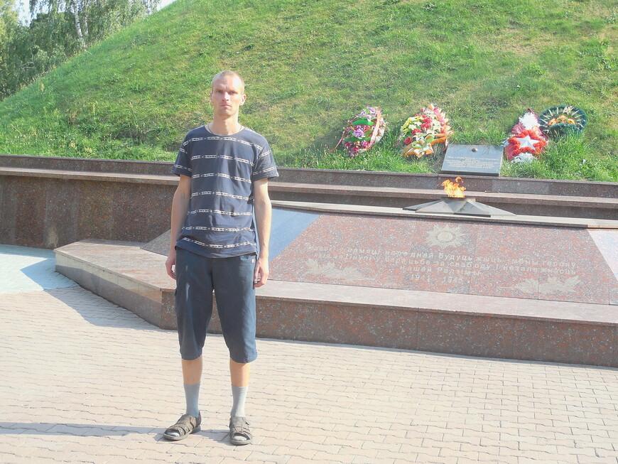 Фестивальный парк: курган Славы и вечный огонь