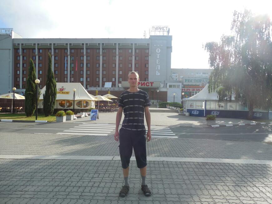 Гостиница «Турист»