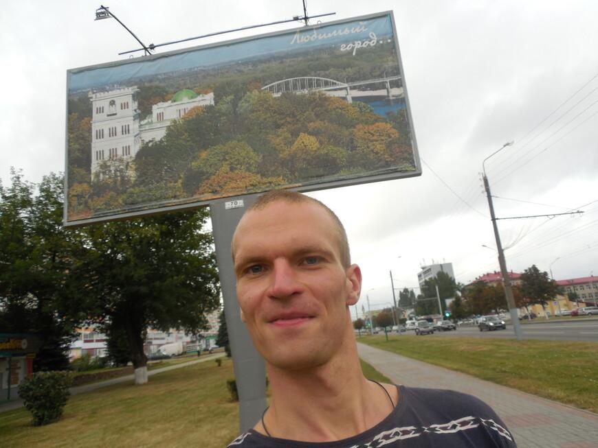 Советская улица - Гомель на рекламном щите