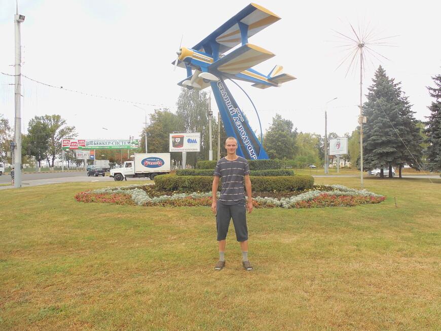 Памятник-самолёт (микрорайон «Старый аэродром»)
