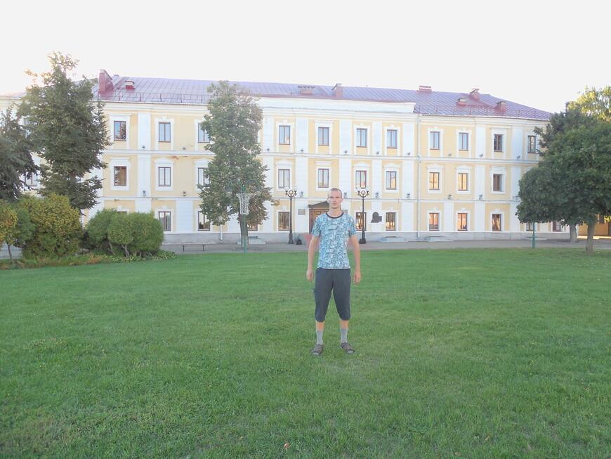 Краеведческий музей имени Романова (штаб Западного фронта)