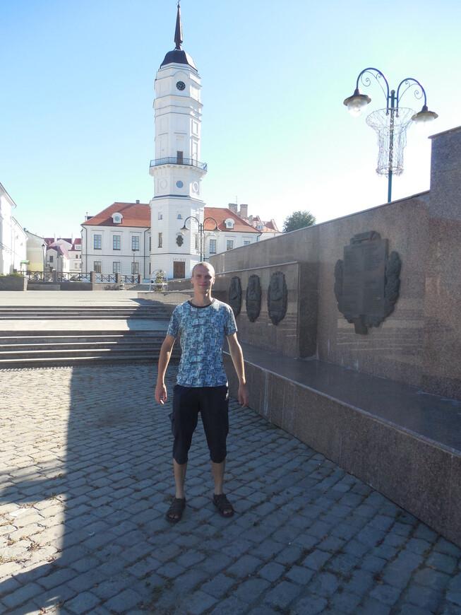 Площадь Славы (Советская площадь): Могилёвская ратуша и братская могила 15 красноармейцев 35-го бронеотряда