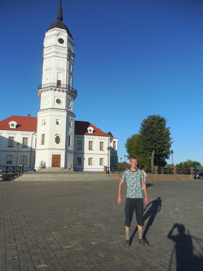 Площадь Славы (Советская площадь): Могилёвская ратуша