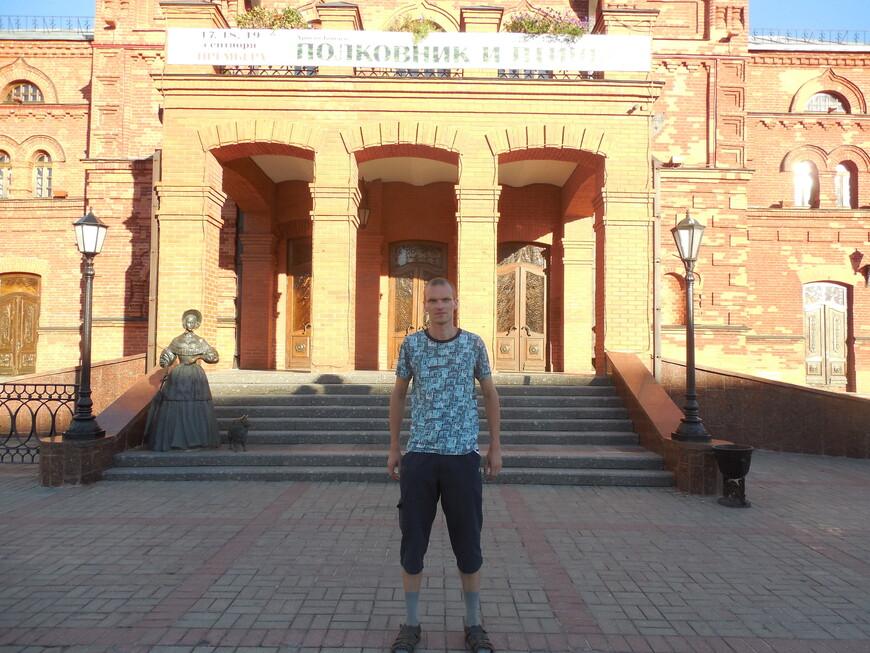 Могилёвский драматический театр и статуя «Дама с собачкой»