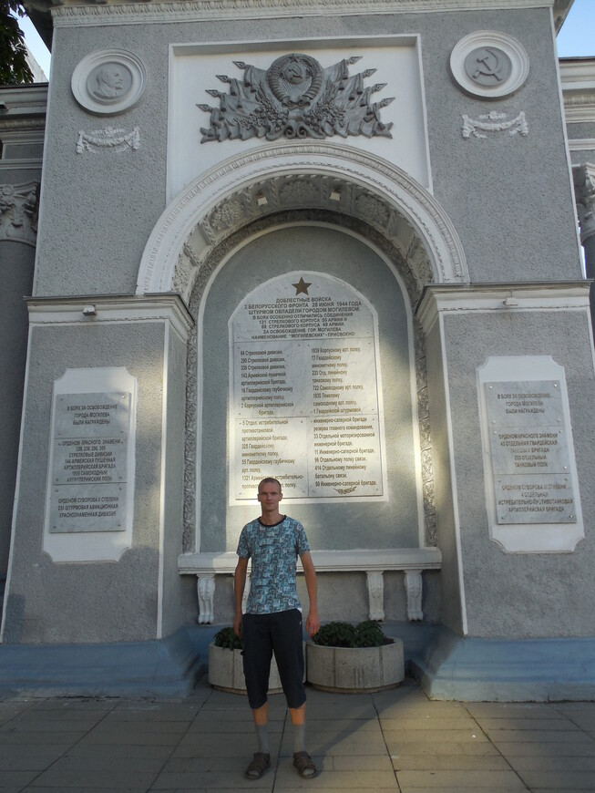 Триумфальная арка (Мемориальная арка или арка Славы)