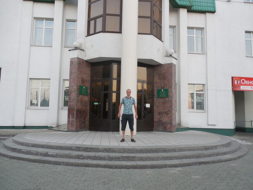 Белорусский институт правоведения (БИП)