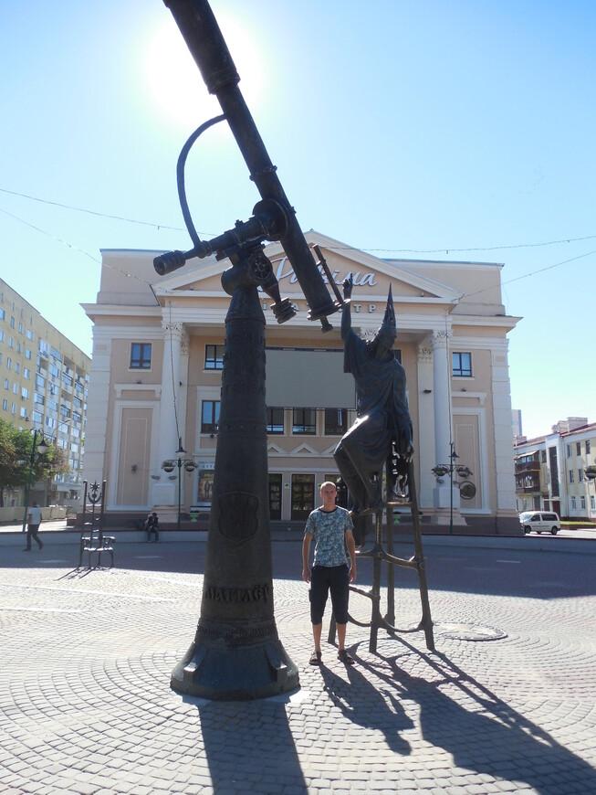 Площадь Звёзд: скульптура Звездочёта и кинотеатр «Родина»