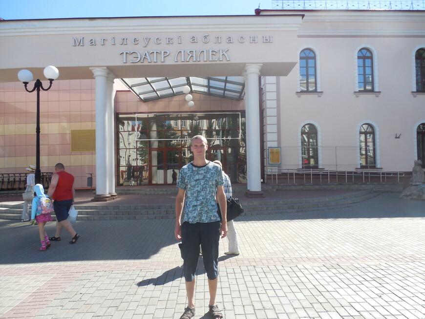 Могилёвский областной театр кукол