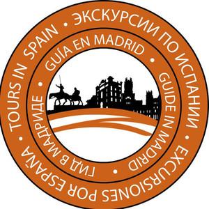 Privet Madrid