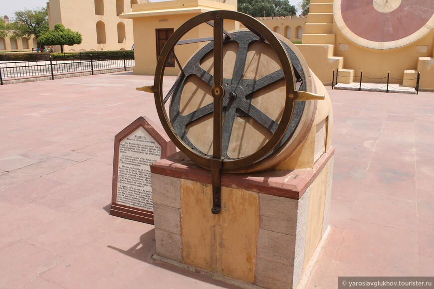 Этот прибор называется Крантивртта (Krantivrtta). Он предназначен для измерения астрономических широт и долгот объекта, который расположен в небесах.
