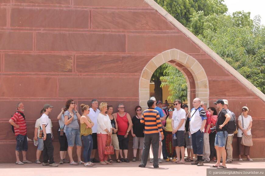 Группа европейских туристов.