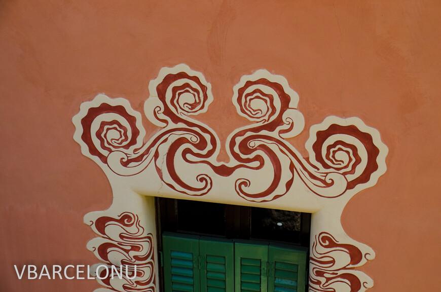 Фрагмент росписи Дома Гауди