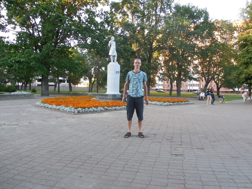 Сквер 700-летия Могилёва: памятник Пушкину