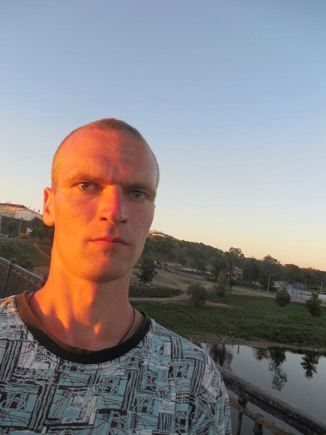 Пушкинский мост - вид на Днепр