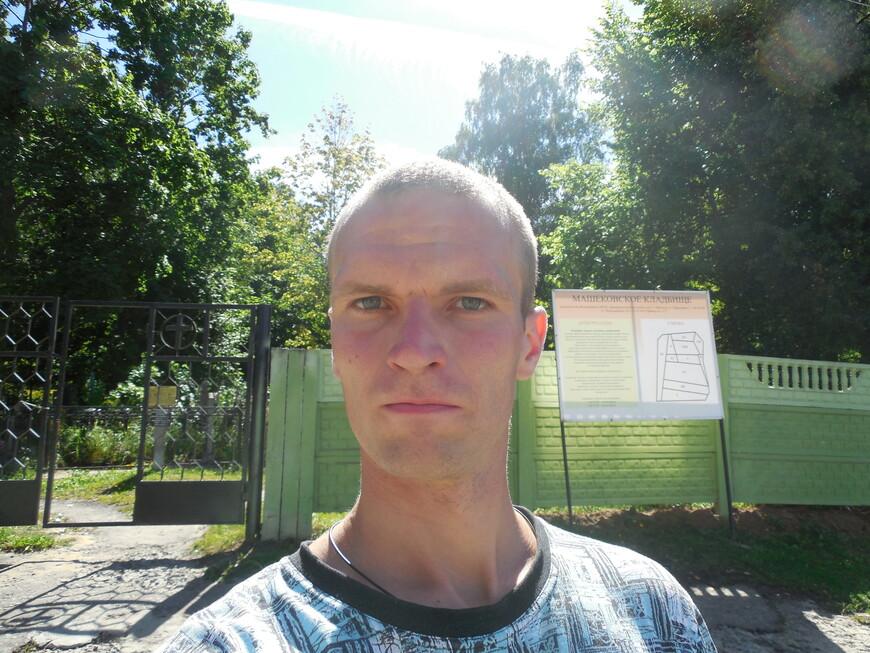 Машековское кладбище