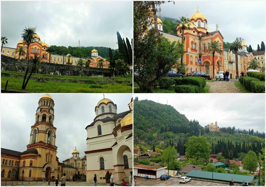 Ново-Афонский Симоно-Кананитский монастырь — мужской монастырь, расположенный у подножия Афонской горы в Абхазии.