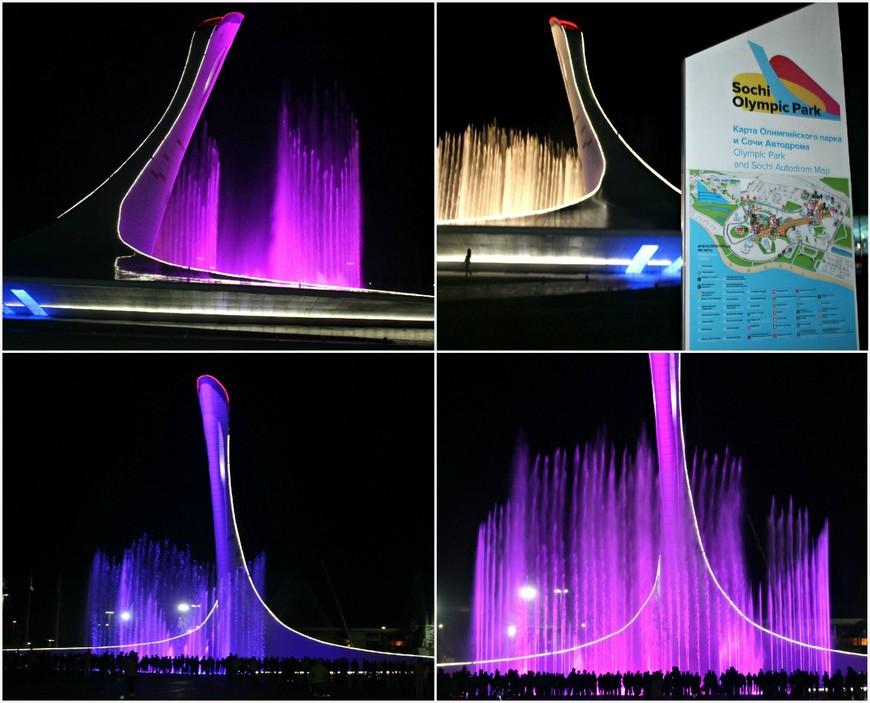 Поющий фонтан в Олимпийском парке Сочи.