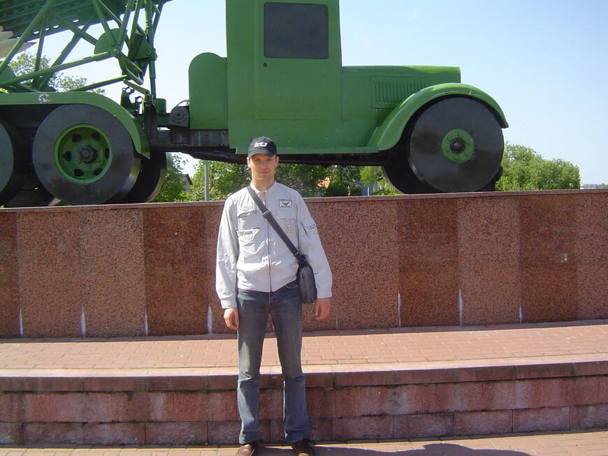 Мемориальный комплекс «Катюша»