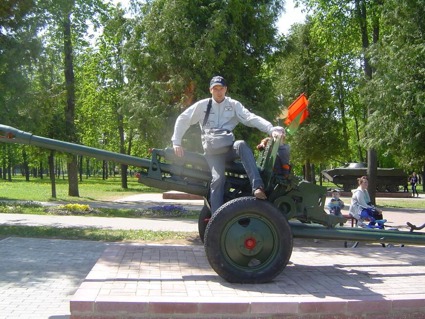 Парк Героев: пушка Д-44