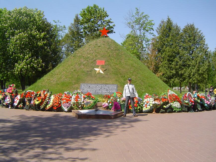 Парк Героев: курган Бессмертия (курган Славы) и вечный огон