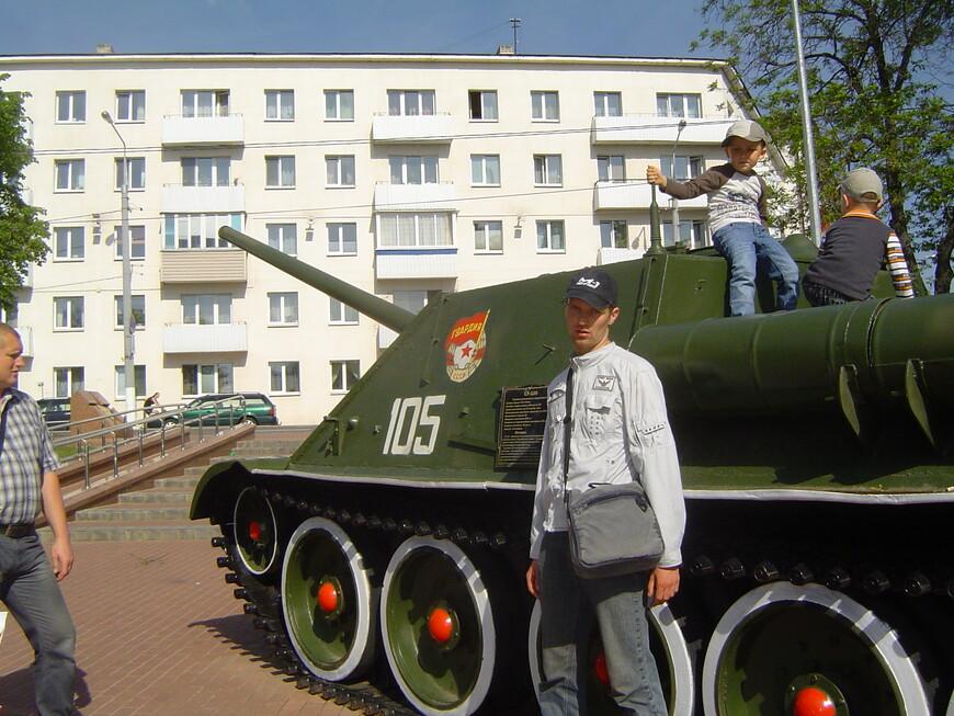 Парк Победителей: танк САУ СУ-100