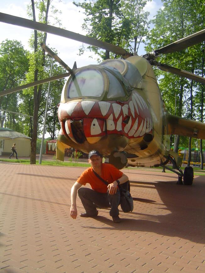 Парк Победителей: транспортно-боевой вертолёт МИ-24