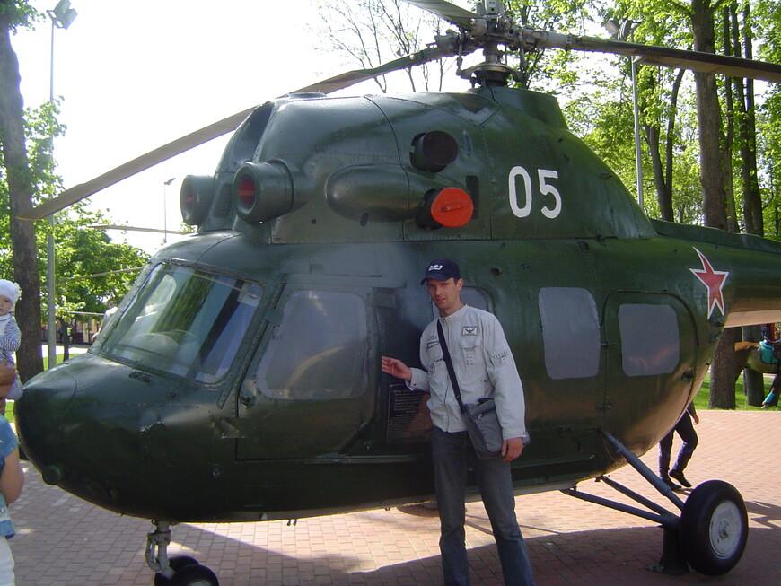 Парк Победителей: многоцелевой вертолёт МИ-2