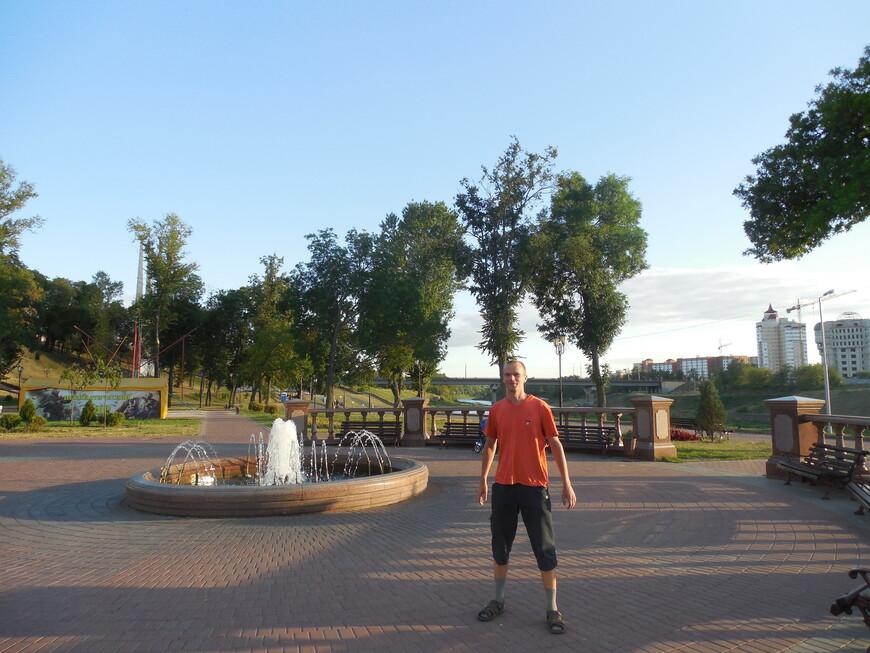 Парк Победителей: фонтан