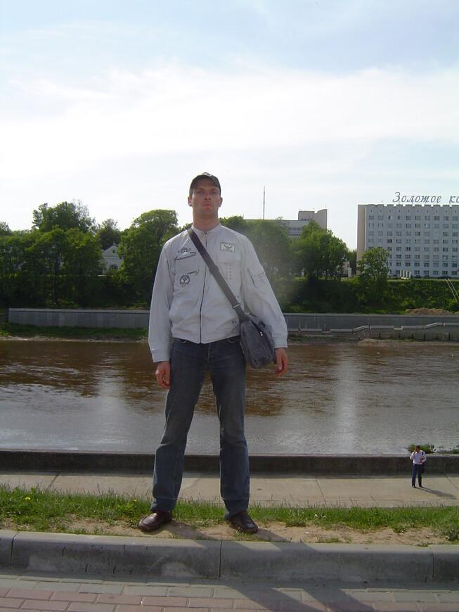 Набережная Западной Двины и Западная Двина
