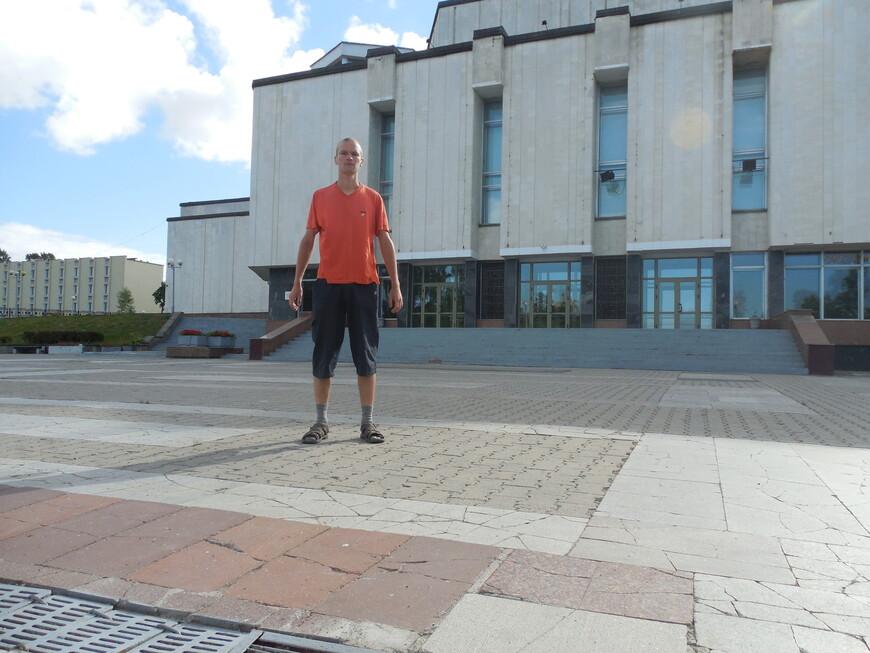 Культурно-деловой центр «Витебск»