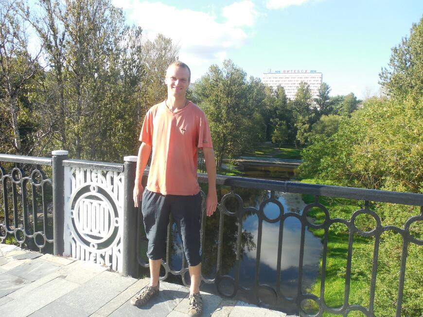 Мост 1000-летия Витебска - вид на Витьбу