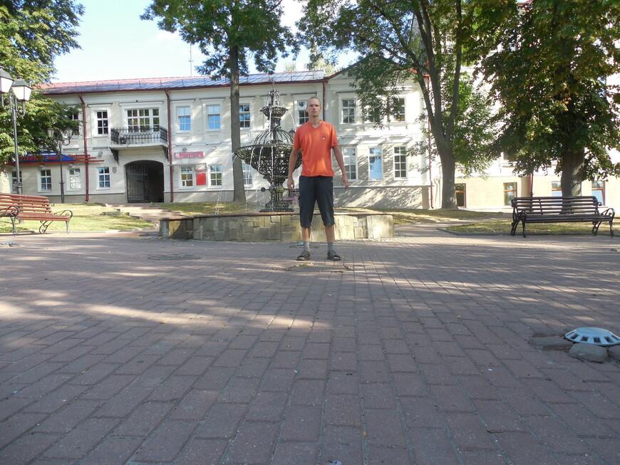 Сквер имени Маяковского: фонтан