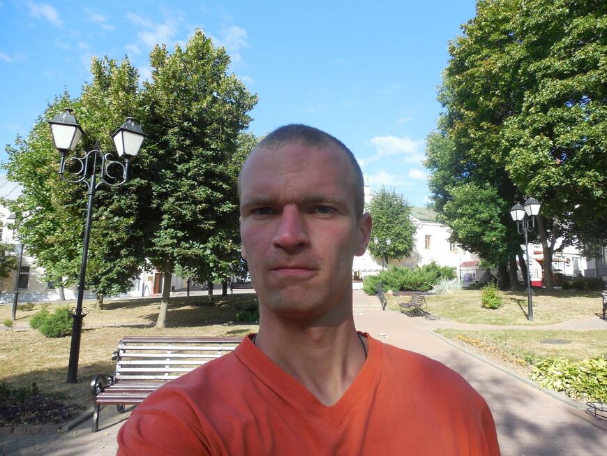 Сквер имени Маяковского