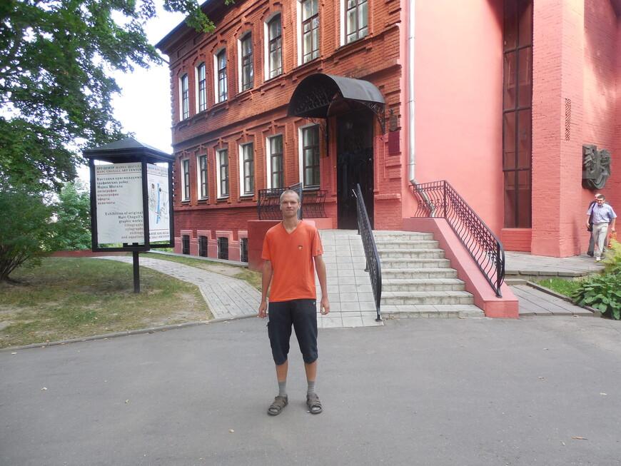 Арт-центр Марка Шагала