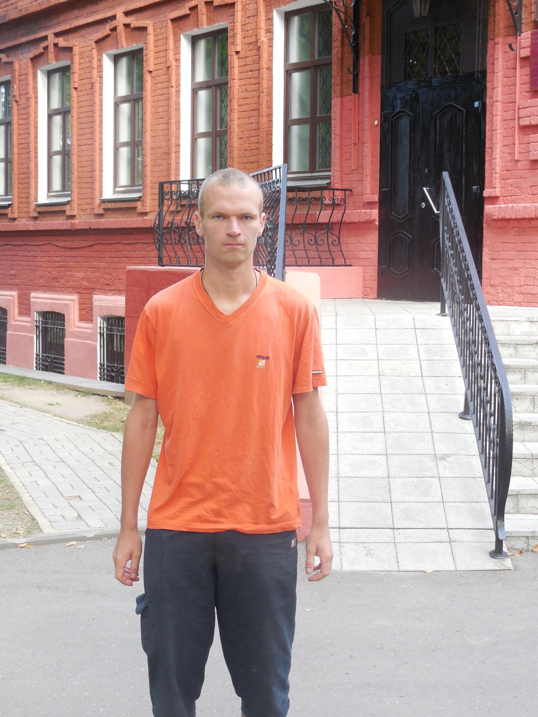 Арт-центр Марка Шагала, Витебск - Арт-центр Марка Шагала